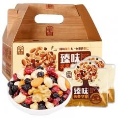臻味 每日坚果礼盒天天坚果810g/盒