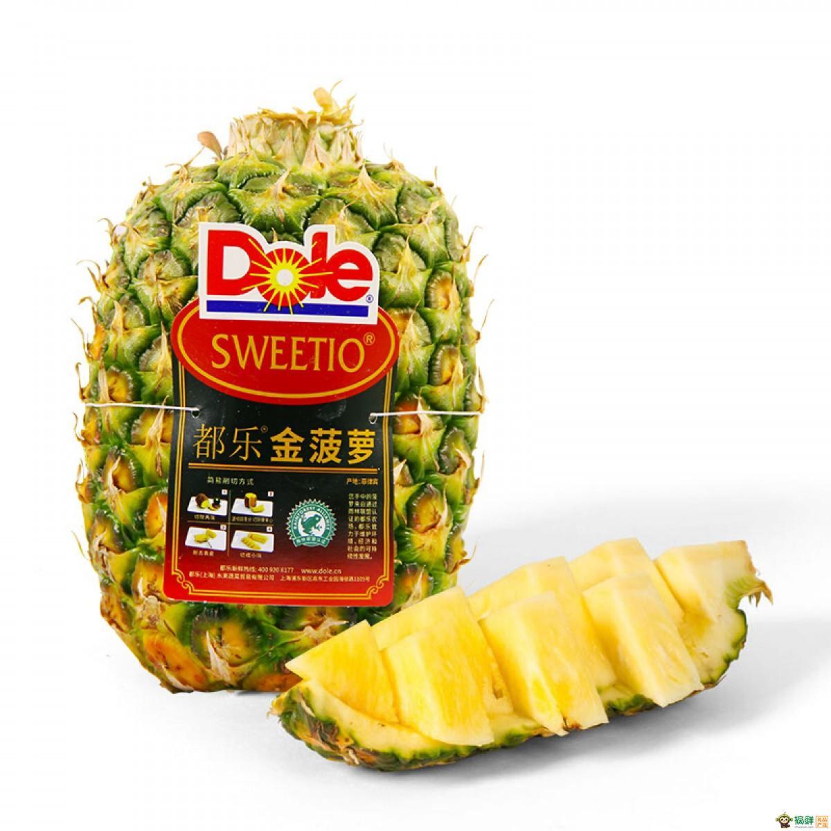 进口菲律宾凤梨2个1kg以上